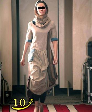 عکس های از شوی لباس اسلامی بانوان در تهران