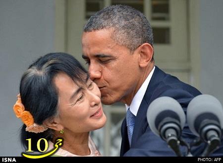 اوباما رهبر میانمار خانم سوچی را با بوسه ای غافلگیر کرد +تصاویر