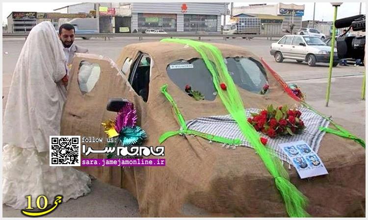 ماشین عروس جالب بسیجی (عکس)