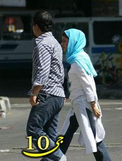 حکم باهم راه رفتن دختر و پسر