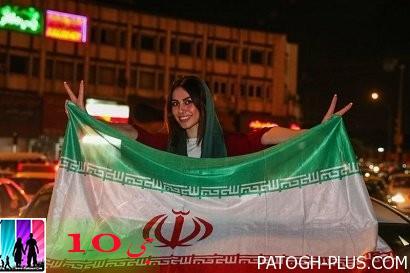شادی مردم پس از دیدار ایران و آرژانتین   تصاویر (عکس های جدید اضافه شد )
