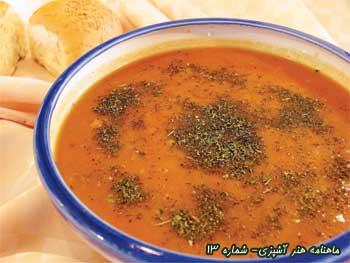 سوپ تارهانا