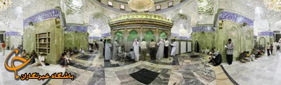 زیارت حرم حضرت عباس (ع) با تصاویر پانوراما +دریافت تصاویر