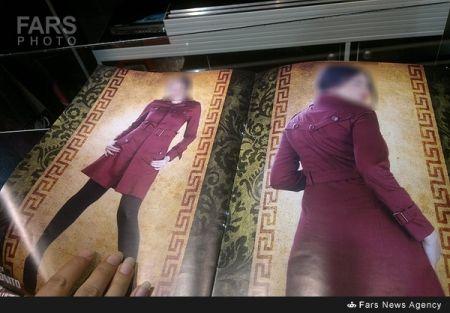 حراج لباس در ژورنال های نیمه عریان بازار + عکس