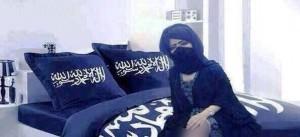 عکس لورفته و جنجالی از اتاق جهاد نکاح تروریست ها در سوریه