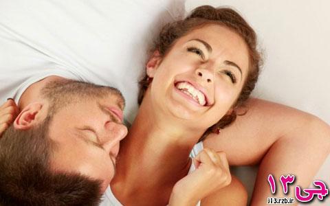 محبت شوهرتان چند برابر می شود اگر...