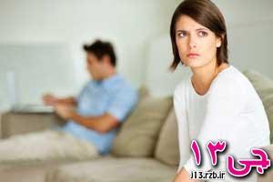 چگونه در رابطه جنسی همسرمان تکراری نشود ؟