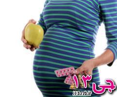 ویتامینهای مورد نیاز شما در بارداری