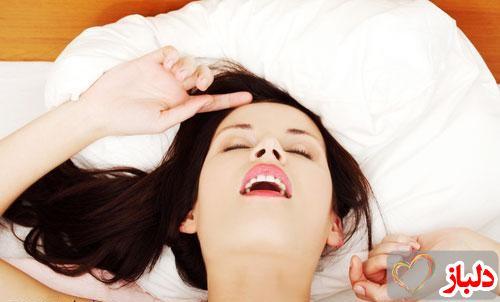 راز افزایش لذت جنسی در رابطه زناشویی(18+)