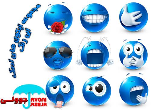 http://rozup.ir/up/javoni/ICONSA/icons.jpg