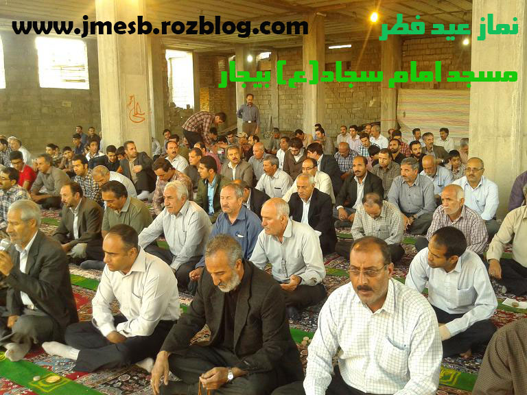 نوجوانان خادم مسجد