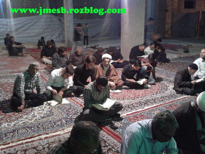مراسم احیاء مسجد امام سجاد(ع)