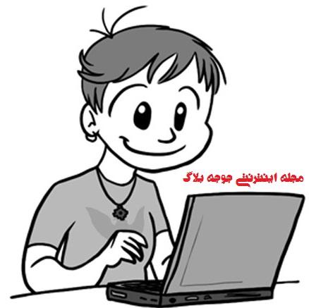 اس ام اس ها و پیامک های خنده دار و بامزه بهمن 92