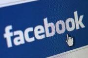 فیس بوک در آستانه 10 سالگی!