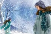 اس ام اس های عاشقانه زمستانی!