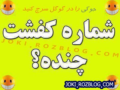 http://rozup.ir/up/joki/Pictures/joki1000.png