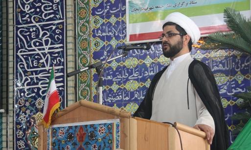 خطبه های نماز جمعه 3 بهمن 1393