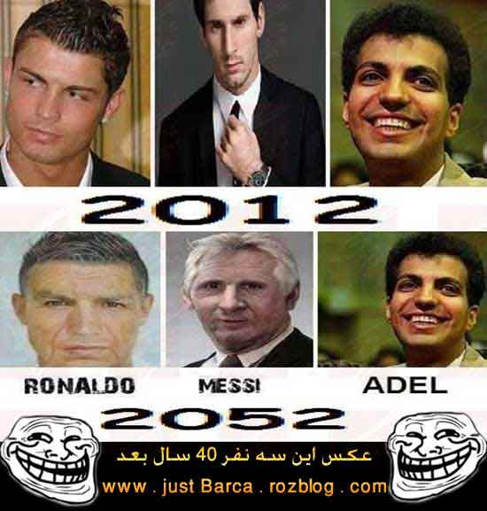 http://rozup.ir/up/justbarca/Pictures/Troll/Messi_Ronaldo_Adel.jpg