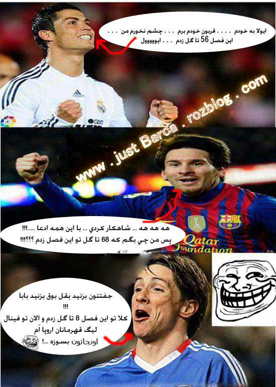 http://rozup.ir/up/justbarca/Pictures/Troll/Messi_Ronaldo_Tores_Goals.jpg