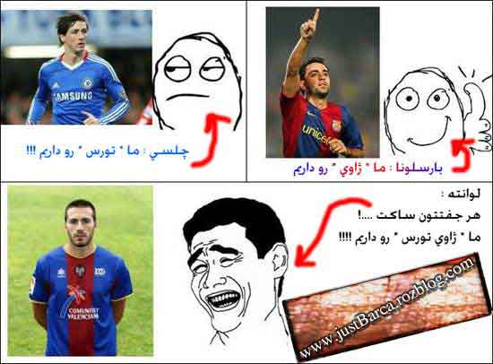 http://rozup.ir/up/justbarca/Pictures/Troll/Xavi_Tores.jpg