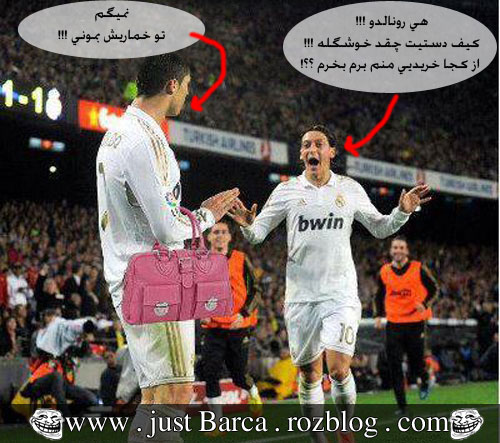 http://rozup.ir/up/justbarca/Pictures/Troll2/Ronaldo_Bag.jpg