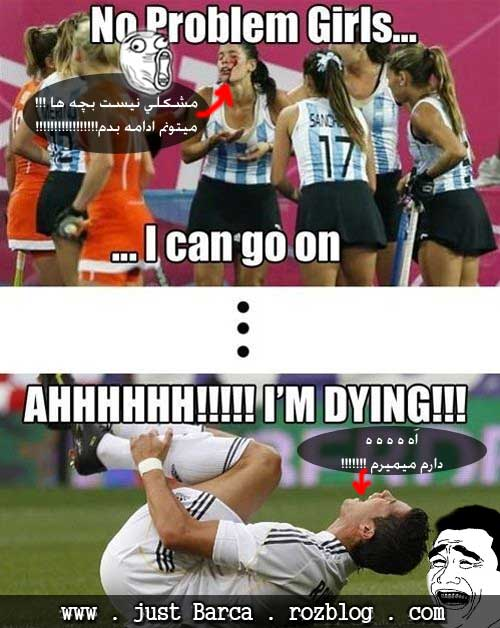 http://rozup.ir/up/justbarca/Pictures/Troll2/Ronaldo_Pain.jpg