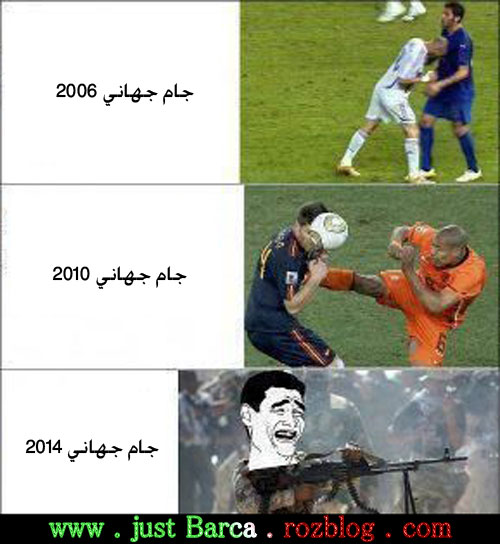 http://rozup.ir/up/justbarca/Pictures/Troll2/World_Cup.jpg