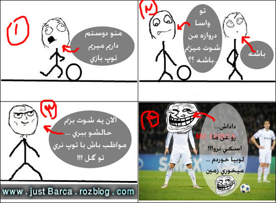 http://rozup.ir/up/justbarca/Pictures/Troll3/Football_Troll_justBarca.rozblog.com_(1).jpg