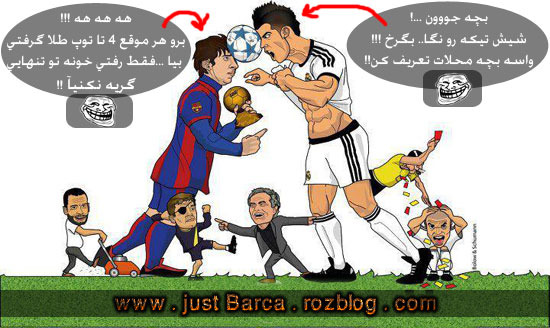 http://rozup.ir/up/justbarca/Pictures/Troll3/Football_Troll_justBarca.rozblog.com_(3).jpg