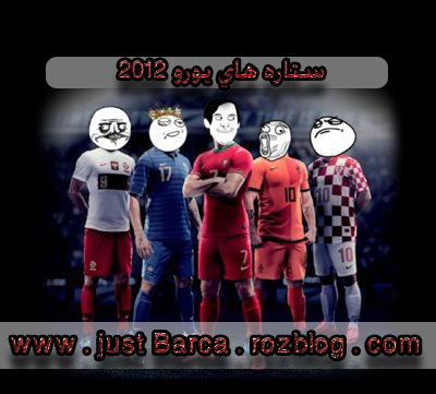 http://rozup.ir/up/justbarca/Pictures/Troll3/Football_Troll_justBarca.rozblog.com_(6).jpg
