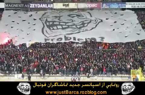 http://rozup.ir/up/justbarca/Pictures/Troll3/Football_Troll_justBarca.rozblog.com_(7).jpg