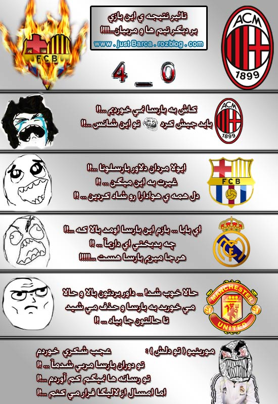 http://rozup.ir/up/justbarca/Pictures/Troll_12/FT2.jpg