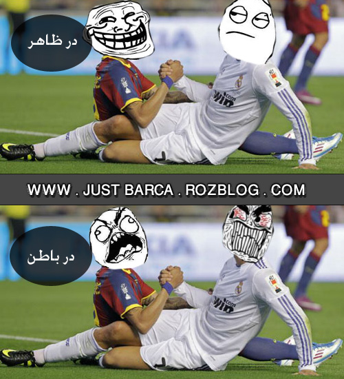 http://rozup.ir/up/justbarca/Pictures/Troll_6/football_troll_2.jpg