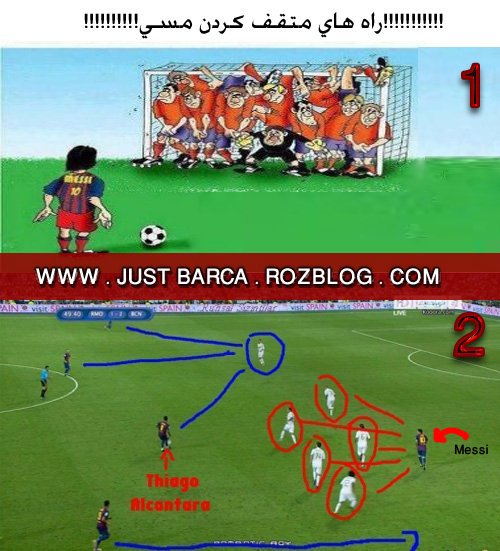 http://rozup.ir/up/justbarca/Pictures/Troll_6/football_troll_3.jpg