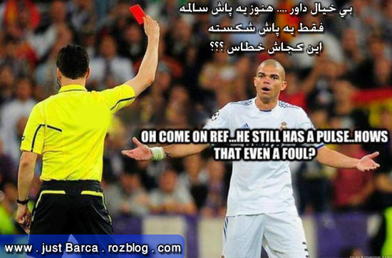http://rozup.ir/up/justbarca/Pictures/Troll_9/football_Troll_Newest_2.jpg