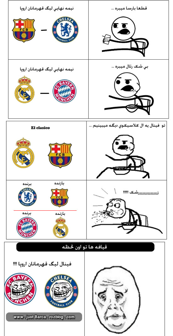 http://rozup.ir/up/justbarca/Pictures/Trool_7/Football_Troll_Newest_4.jpg