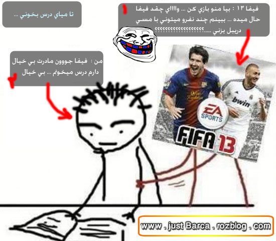 http://rozup.ir/up/justbarca/Pictures/troll_10/football_Troll_Newest_2.jpg