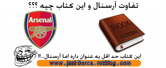 http://rozup.ir/up/justbarca/Pictures/troll_5/Book.jpg