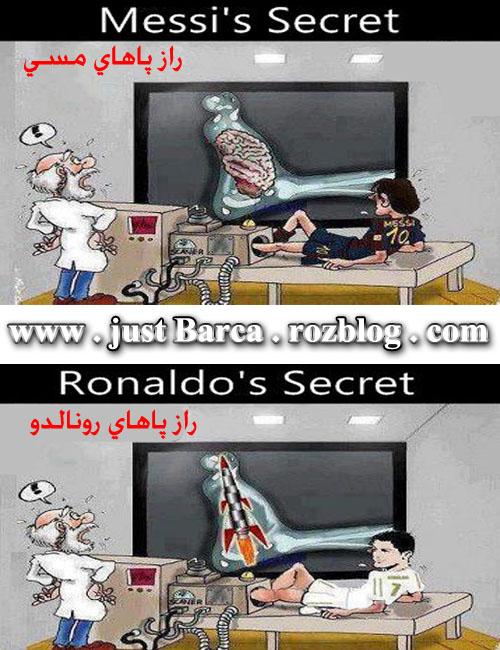 http://rozup.ir/up/justbarca/messi_ronaldo/%D9%85%D8%B3%DB%8C_2.jpg