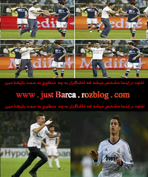 http://rozup.ir/up/justbarca/messi_ronaldo/%D9%85%D8%B3%DB%8C_4.jpg