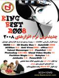 King Best 2008