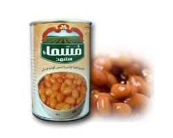 شرکت رب مسما مشهد