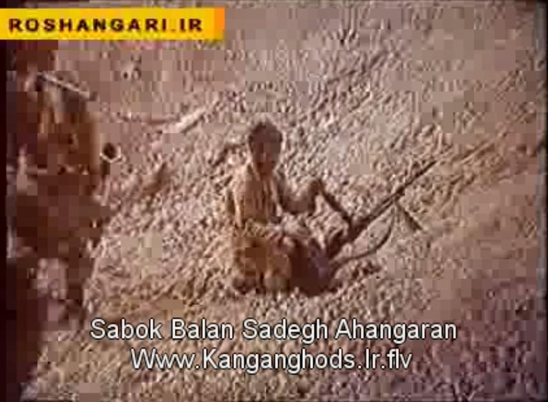 http://rozup.ir/up/kanganghods/Sadegh-Ahangaran.png
