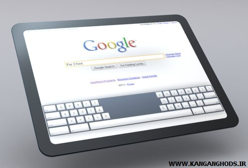http://rozup.ir/up/kanganghods/google-tablet-1.jpg