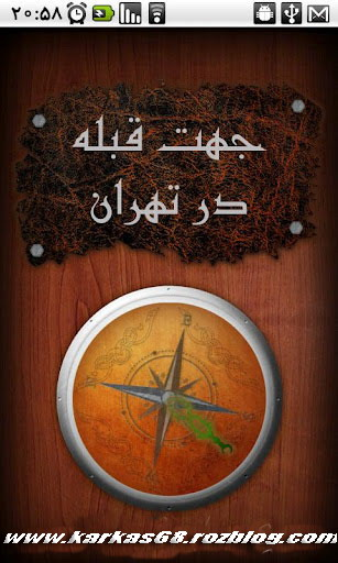 Qibla_Compass_For_Android