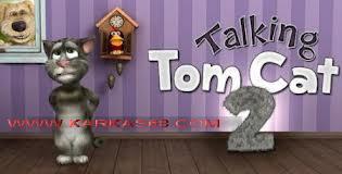 گربه سخنگو 2
