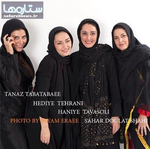 جدیدترین عکس های بازیگران زن سینمای ایران/ تصاویر