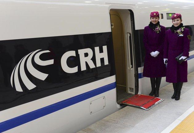 جزئیات فعالیت پرسرعت ترین قطار دنیا در چین