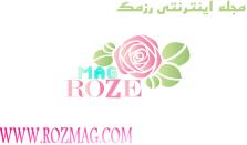 لوگوی مجله اینترنتی رزمگ