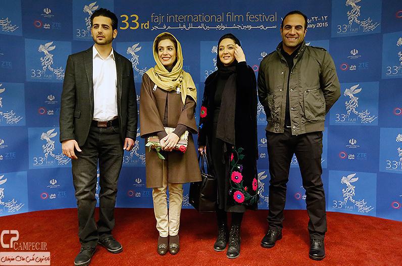 عکس های افتتاحیه سیو سومین جشنواره فیلم فجر «2»
